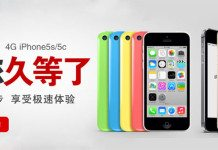 China Mobile Selling Apple iPhone